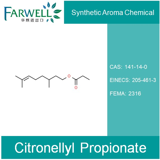 Citronellyl Propionate