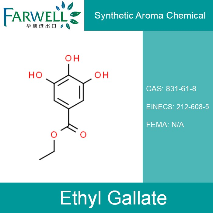 Ethyl Gallate