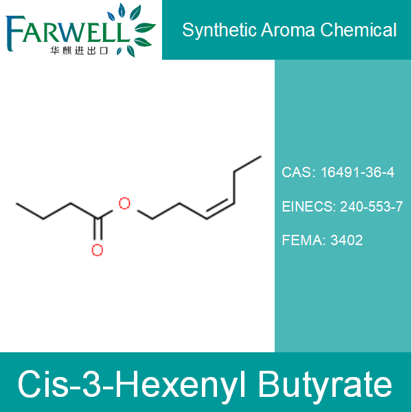 Cis-3-Hexenyl butyrate